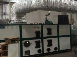 燃气热风炉,生物质热风炉,节能常压热风炉
