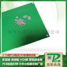 PCB板厂供应环氧树脂pcb单面电路板印制加工