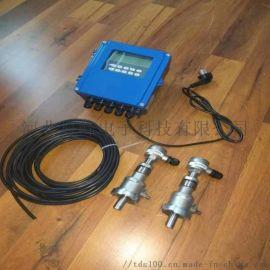 绍兴市海峰插入式超声波流量计;厂家