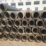 永州 鑫龙日升 聚氨酯硬质泡沫塑料预制管DN125/133黑皮子聚氨酯保温管