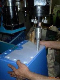 苏州丨泰州丨南通超声波焊接机价格
