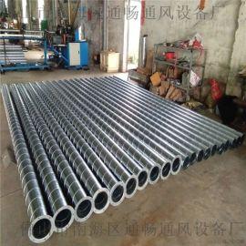 三水专业除尘螺旋风管厂家 环保通风管道安装工程