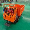 工程货运履带式运输车 加装吊运机 爬坡自卸翻斗车