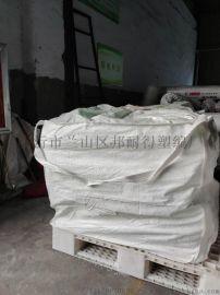 吨袋一个多少千克 邦耐得塑编厂 致电咨询