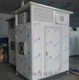 LB-3315 移動式雙人覈酸採樣箱