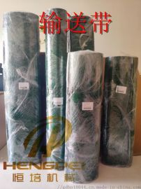 高强度PVC输送带,平皮传动带