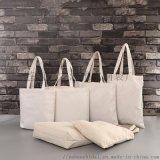 厂家定做空白帆布袋礼品袋购物袋广告袋环保