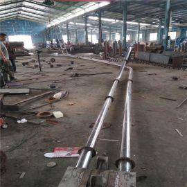 粉体物料输送设备 管链机厂家直销 Ljxy 粉料管