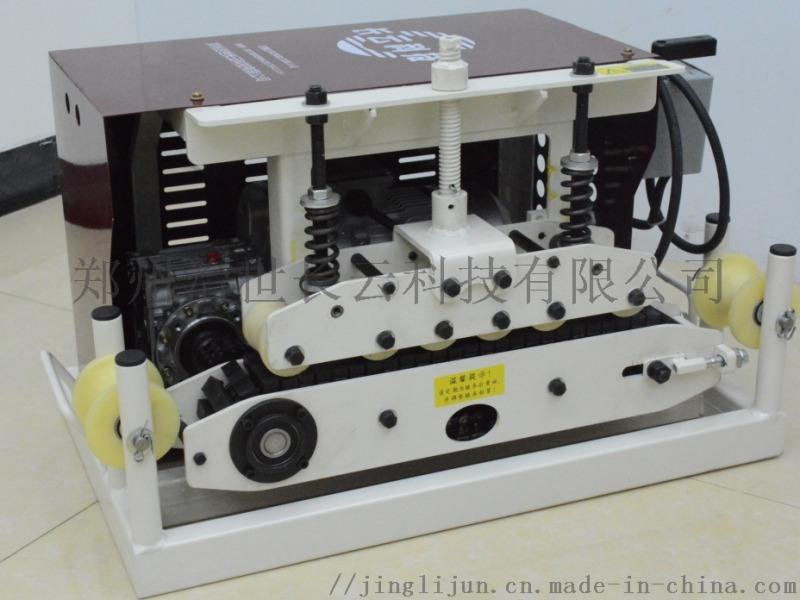 小型遥控电缆铺设电缆输送机