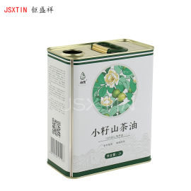2L山茶油铁罐 拉伸盖 马口铁食用油包装金属铁罐