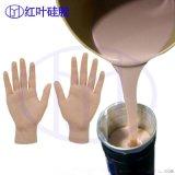 假肢硅胶 做人体假肢用的硅胶