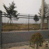 围墙护栏@安康办公部围墙护栏@锌钢护栏配件信誉保证