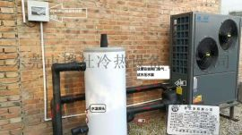 商用空气能厂家直销超低温热水工程,酒店空气能热泵
