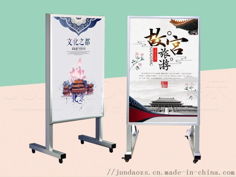贵州落地会展展示架海报架哪里有