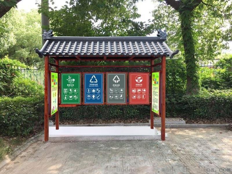 中式环保社区垃圾分类亭/垃圾分类投放亭厂家有保证
