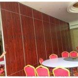 宝安酒店室内隔断墙提供各种饰面