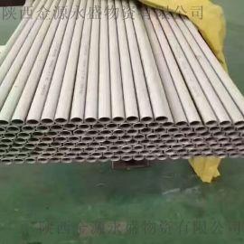 新疆159*4不锈钢管