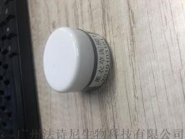 清洁泥膜厂家-泥膜代加工OEM定制-化妆品OEM厂家-泥膜生产贴牌