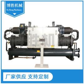 江苏水冷式螺杆冷水机