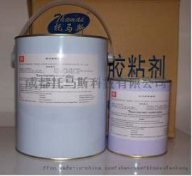 托马斯耐高温胶(THO4052)