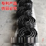 国产微挖山河重工15铁链条履带