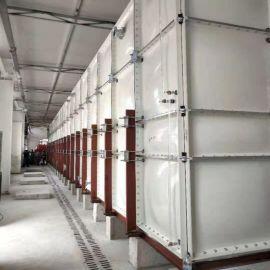 玻璃钢水箱复合树脂不锈钢模压水箱