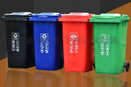 西安哪裏有賣垃圾桶分類垃圾桶13659259282