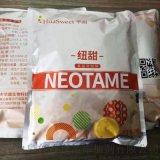 山东食品级纽甜生产批次