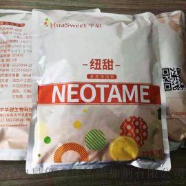 山東食品級紐甜生产批次
