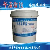 EC聚合物水乳砂浆, 水乳胶泥