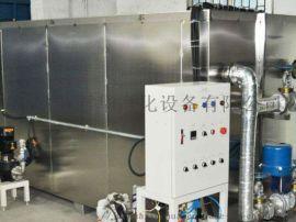 油水分离设备JH-Q