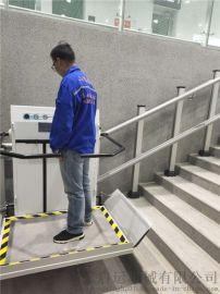启运楼道运行电梯自动折叠无障碍平台新疆斜挂轮椅电梯