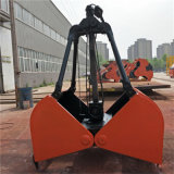 X30單繩懸掛抓鬥廠家直銷特價銷售供應品種齊全