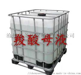 混凝土聚羧酸减水剂