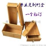 木质收纳盒亮光油漆木盒定制礼品竹木包装盒