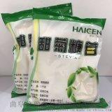 国内食品级甜菊糖购入价格