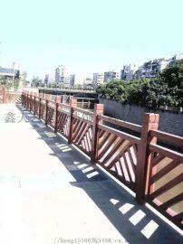 水泥栏杆 仿木护栏 水泥制品