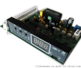 GAMX-D智能控制板电动执行器控制线路板主控板