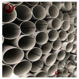 不锈钢圆管316L 焊管 规格齐全 大量现货