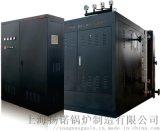 臥式2T全自動電蒸汽鍋爐 節能環保鍋爐