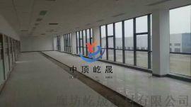 吸音隔热天花板 体育馆装饰吊顶玻纤天花板生产加工