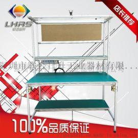 厂家直销 铝合金线棒工作台 防静电测试台
