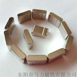 钕铁硼强磁磁铁厂家_异形磁铁定做_不规则磁铁定制