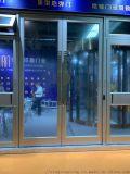湖南肯德基門 商鋪玻璃門 商務鋁合金肯德基門