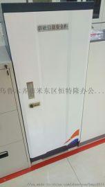 供应新疆地区乌鲁木齐6抽音像防磁柜厂家