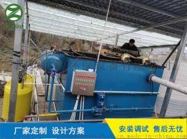 安庆养猪场污水处理设备 气浮过滤一体机 竹源定制