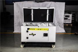防雨防尘7KW静音汽油发电机