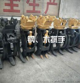 重型刮板机 抓木机液压马达 六九重工 挖树根很给