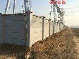 四川装配式围墙水泥基材质保定铁锐厂家施工方案