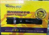 西安科虎可充电强光手电筒15591059401